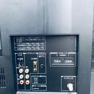 277番 東芝✨液晶カラーテレビ✨22A9500‼️ - 新宿区