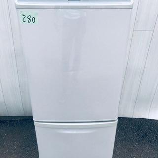 280番 Panasonic✨ノンフロン冷凍冷蔵庫✨NR-…