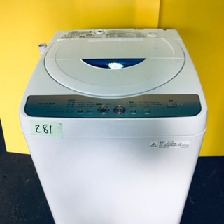 281番 SHARP✨全自動洗濯機✨ES-GE55L-A‼️の画像
