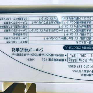 281番 SHARP✨全自動洗濯機✨ES-GE55L-A‼️ - 家電
