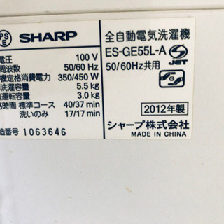 281番 SHARP✨全自動洗濯機✨ES-GE55L-A‼️ − 東京都