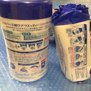 期間限定値下💞新品未使用未開封💞介護用洗剤 口腔ケアセット - 渋谷区