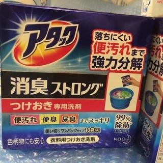 期間限定値下💞新品未使用未開封💞介護用洗剤 口腔ケアセット - 生活雑貨