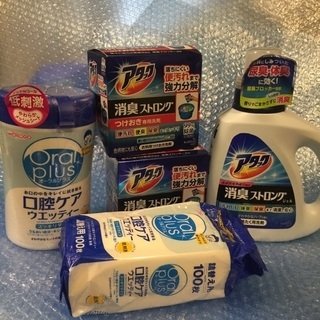 期間限定値下💞新品未使用未開封💞介護用洗剤 口腔ケアセット