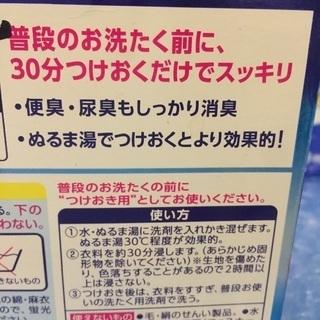 期間限定値下💞新品未使用未開封💞介護用洗剤 口腔ケアセット − 東京都