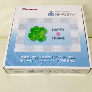 新品未使用【Pioneer】デジタルフォトフレーム HF-…