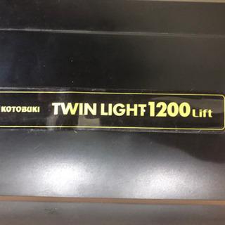 1200水槽 ライト コトブキ