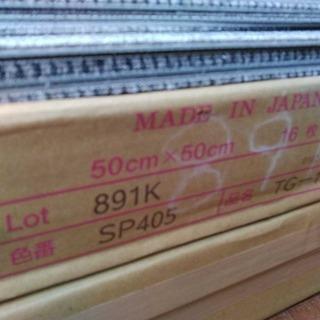 東リ タイル カーペット 36枚 カット済み20枚 TG-1707 重量ゆうパック140サイズ2個口 東リタイルカーペット - 家具
