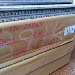 東リ タイル カーペット 36枚 カット済み20枚 TG-1707 重量ゆうパック140サイズ2個口 東リタイルカーペット − 神奈川県