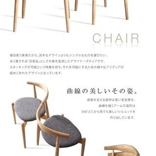 北欧ダイニングテーブル・チェア - 家具