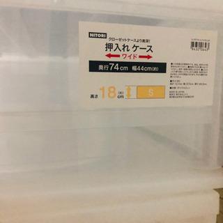 (お話し中)ニトリ/カインズ押入れケース(おまけあり) - 福岡市