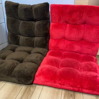 リクライニング座椅子(カバー洗濯可)赤、ブラウン2つ