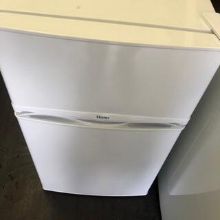 2019年製❗️2点まとめて冷蔵庫、洗濯機