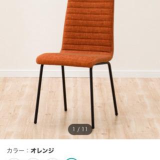 ▪️ダイニングチェア 椅子 ニトリ オレンジ