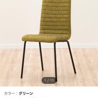 ▪️ダイニングチェア 椅子 ニトリ グリーン