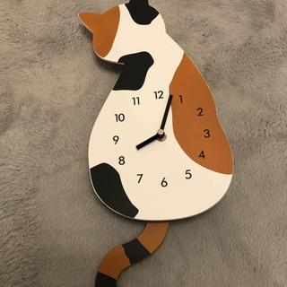 振り子時計 三毛猫 ニトリ