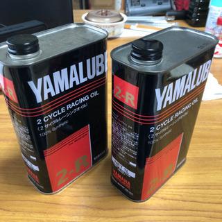 ヤマハ 2R 2サイクルレーシングオイル