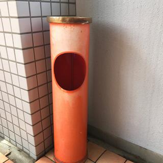 オレンジ灰皿