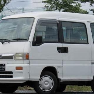 商業車でも活躍車①サンバーディアスバン バン ディアス S