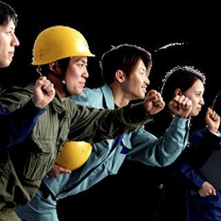【未経験歓迎】工場内での機械操作・フィルム回収業務