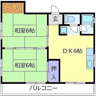 【帝塚山に住まう】住環境良好 リフォーム済みです 2DK