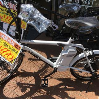 21テクノロジー 折り畳み 20インチ 電動アシスト自転車 ミニ...