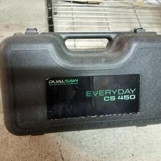 EVERYDAY CS450 プラスチックケース