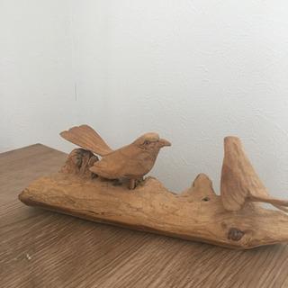 流木の鳥の置き物 北欧
