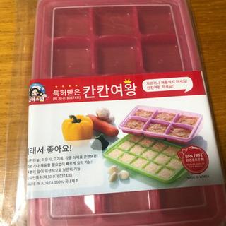 離乳食冷凍保存容器