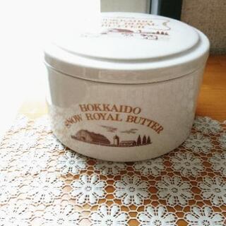 新品未使用❤️陶器 蓋つき容器