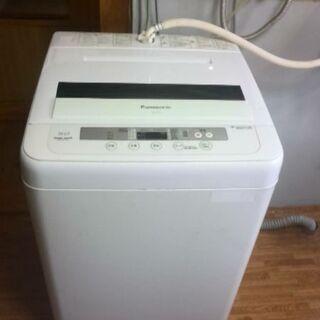 5キロ洗濯機 送風乾燥付き