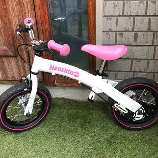 へんしんバイク 美品 付属品有 自転車 ストライダー ピンク
