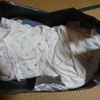 新生児 50~70cm