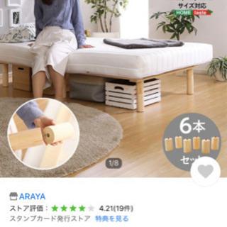 《新品未使用》面倒な組み立て不要!セミシングルベッド