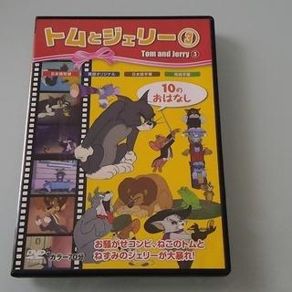 ■トムとジェリー DVD 英語教材 美品♪