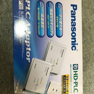 Panasonic PLCアダプター BL-PA510KT