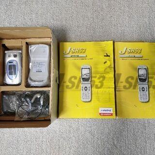 ガラケー J-PHONE SHARP J-SH53 美品