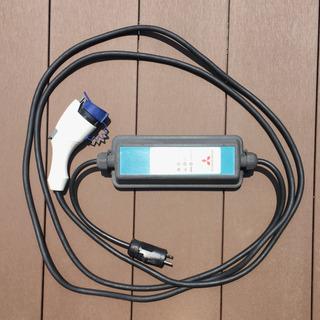 三菱アウトランダーPHEV 純正充電ケーブル