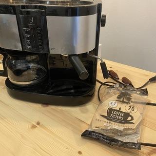 コーヒーメーカー deviceSTYLE Brunopasso ...