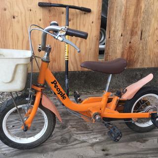 子供用 ファースト自転車 ikinari2to6