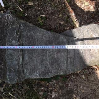 庭石 6個 30センチ〜60センチ程度