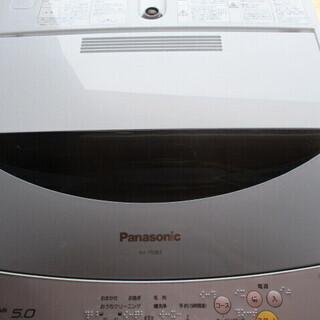 洗濯機 5k 送風乾燥 パナソニック NA-F50B2 ステンレス槽 ホース付き - 家電