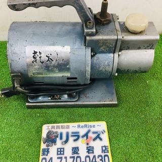 アルバック GC-20D 真空ポンプ【リライズ野田愛宕店】【店頭...