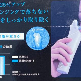 【未使用】毛穴吸引 スポットクリア
