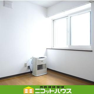 ※初期費用・家賃を抑えたい方必見※ ★1DK★ 家賃3万円台♪ ...