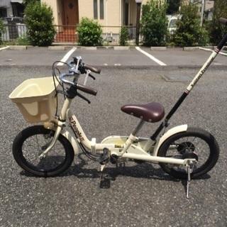 【peaple】いきなり自転車 2016年 かじ取り式 14イン...