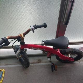 変身バイク 赤 〜錆び有り〜