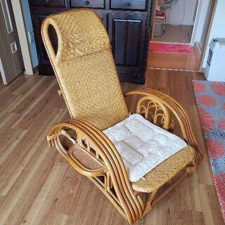 美品!座椅子 籐製 3段階リクライニング