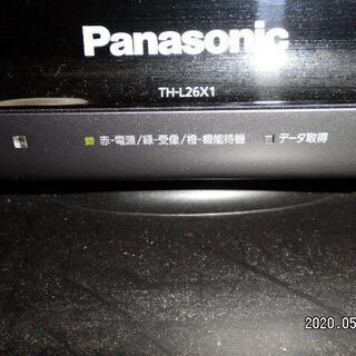 パナソニック26インチテレビ美品HDMIやビエラリンク対応引き取り希望
