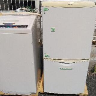 冷蔵庫&洗濯機2点セット6日7日限定配達無料